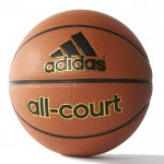 Ballon adidas All Court (image n°1)